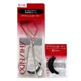 shiseido-eyelash-curler-with-refill-set
